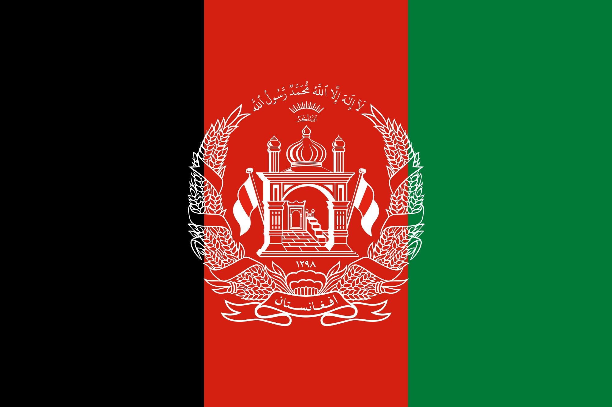 【ロゴ】アフガニスタン